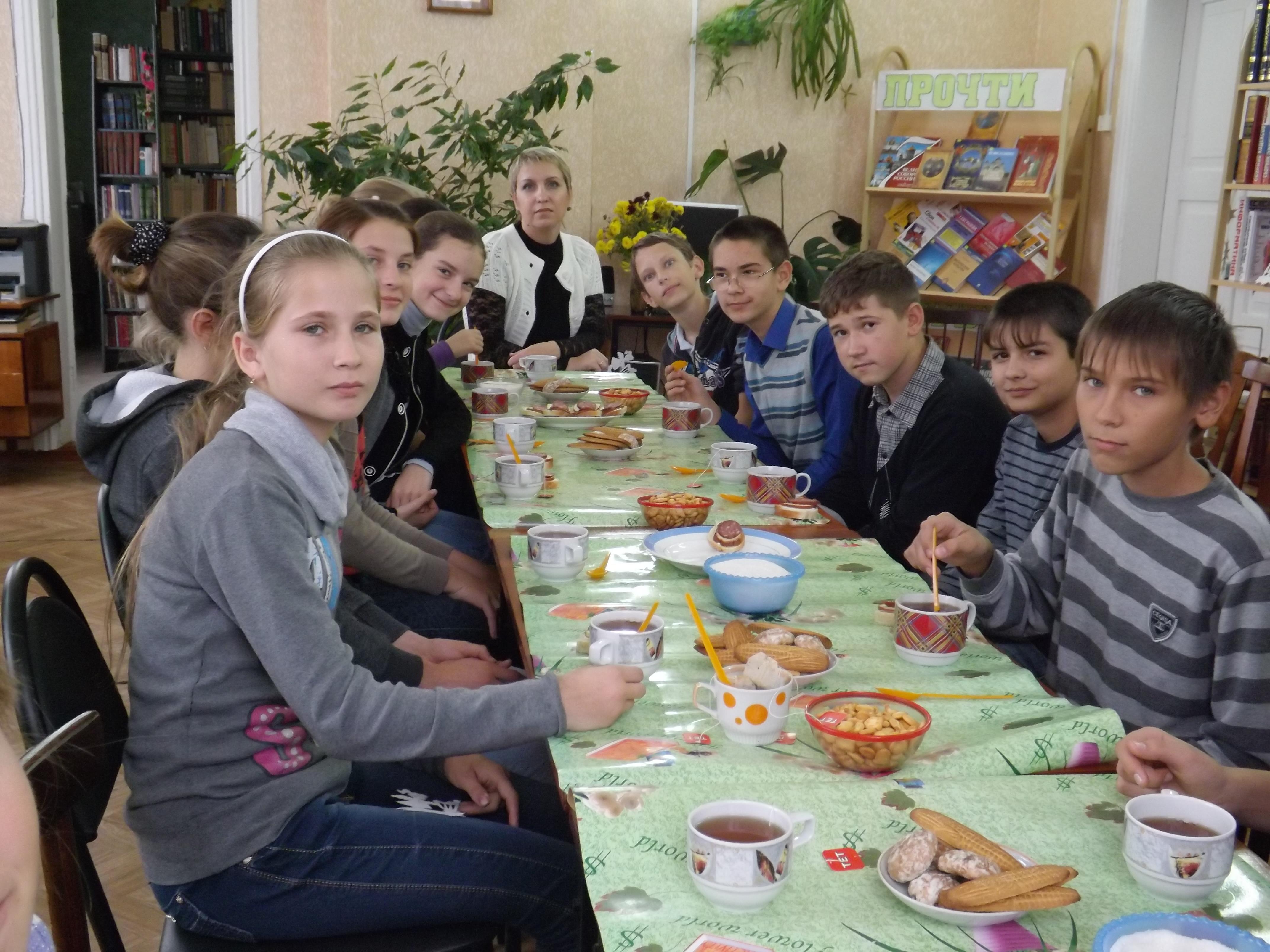 Конкурсы для чаепития в школе для 7 класса